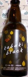 kabukiblack01.jpg