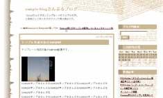 OldPaper_sepia_2col.jpg
