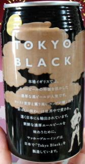 tokyoblack02.JPG